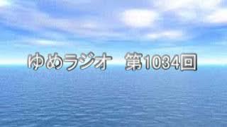 第1034回 秋丸機関 2018.01.25