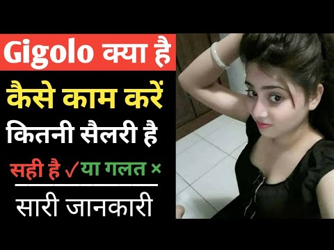 Delhi in ncr market gigolo Joining Free