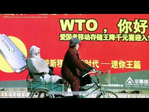 纪录片《死于中国之手:美国是如何失去其制造业基础的》(英文字幕)