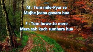 Tum Mile Pyaar Se - Apradh - Full Karaoke with scrolling lyrics