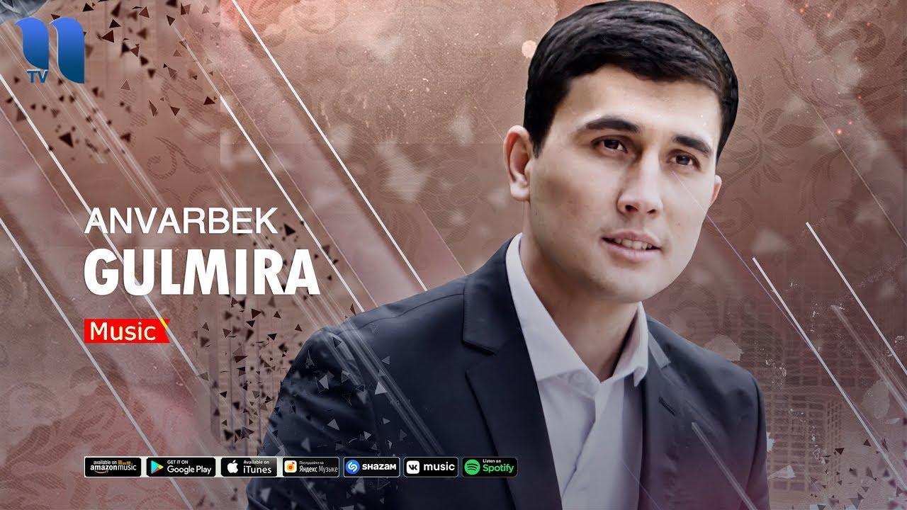 Download Anvarbek - Gulmira | Анварбек - Гулмира (music version)