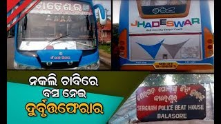 Youth Detained For Stealing Bus In Balasore
