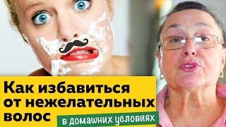 видео ВЫПАДЕНИЕ ВОЛОС! Как Я Остановил Облысение - для Мужчин и Женщин