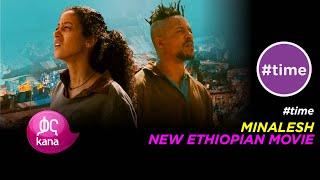 Min Alesh ምን አለሽ New Amharic Movie 2019 Time