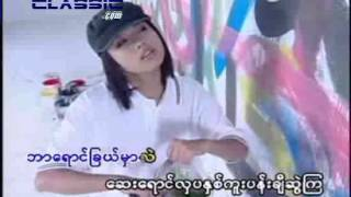 burmeseclassic com The Best Myanmar Website    Songs 32