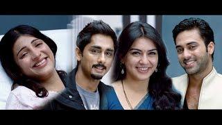 Njanum Ente Sreeyum Malayalam Movie Climax | Sidharth | Navdeep | Sruthi Hassan | Hansika Motwani