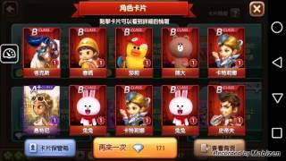 旅遊大亨~至尊卡包30x6(有s) thumbnail