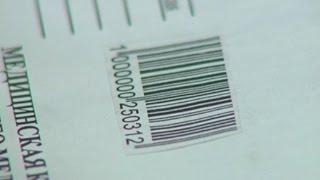Лицензию на оказание медицинских услуг в Югре можно оформить по Интернету(, 2017-03-31T08:42:59.000Z)