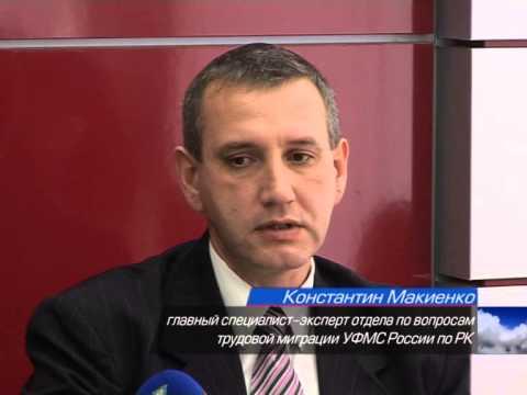Выдали более полутора миллионов паспортов граждан России