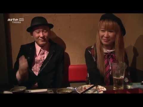 Tokyo Freeters Doku - Deutsch