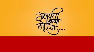 Chak Chak Sonyacha Audio