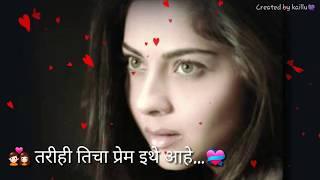 Mitwa movie whatsapp status video download