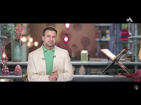 برنامج رسالة من الله الحلقة 12