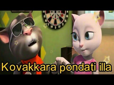 Kovakkara pondati illa tamil whatsapp status