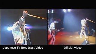 Queen - Tokyo 1985/05/11 Comparison [Video Comparison]