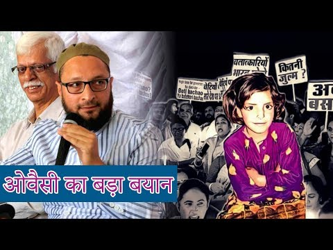 Br. Asaduddin Owaisi Press Conference In Hyderabad Darussalam