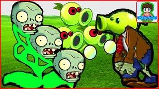 Игра Растение против зомби,  Зомби стали растениями,  - Plants Vs Zombies  Наоборот От Фаника 2