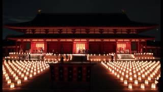 奈良市西ノ京町にある薬師寺で天武帝の遺徳を偲び 約1000基の置き燈篭に...
