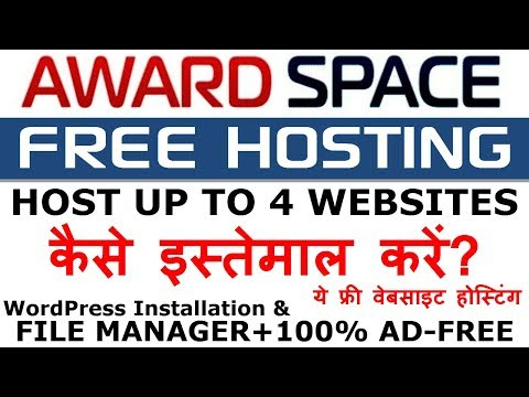 How To Use Award Space Free Hosting In Hindi   WordPress Installation   Free PHP Hosting 2019   HTML
