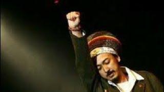 Ras Muhammad - Musik Reggae ini (lirik lagu)
