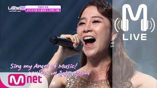 [너목보3 LIVE] 등려군의 뒤를 잇는 중국 뮤지컬 퀸 - 오페라의 유령 160901 EP.10