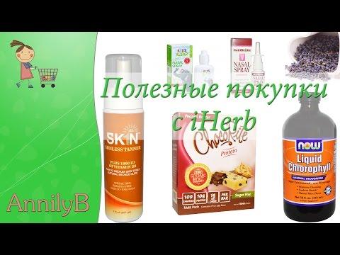 Гомеопатические капли от насморка