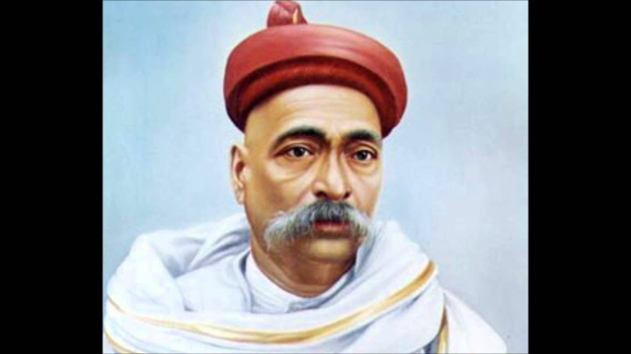 short essay on bal gangadhar tilak