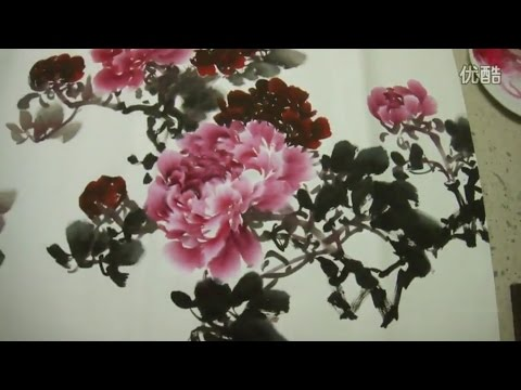 Chinese Traditional Art  Peony Paintings - Artist Zhao Xiaoyuan