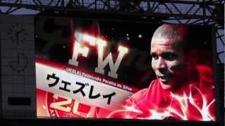 名古屋グランパス Vs. ガンバ大阪 の試合前に発表された 20周年記念名...