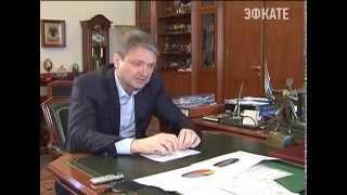 В Сочи сократят количество проверок для малого и среднего бизнеса Новости Сочи Эфкате