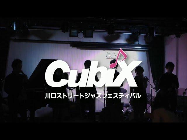 CubiX - ありがとうからはじめよう