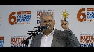 Başbakan Binali Yıldırım, Muğla 6  Olağan İl Kongresi'nde konuştu