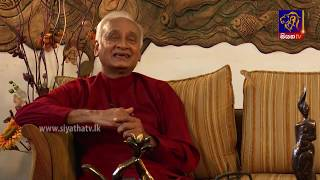 Handunagaththoth Oba Ma - 07 11 2017 | Satischandra Edirisinghe | Siyatha TV Thumbnail