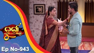 Durga | Full Ep 943 16th Dec 2017 | Odia Serial - TarangTV