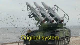 System 2K12 KUB (en)