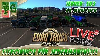 Skandinavien-Tour mit MAN EURO 6 🚚😱 │ETS2 🔴LIVESTREAM🔴[GER][HD]│Euro Truck Simulator 2 - ETS 2