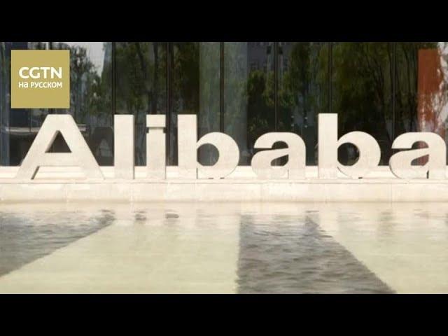 Квартальная выручка Alibaba увеличилась на 56%  [Age 0+]