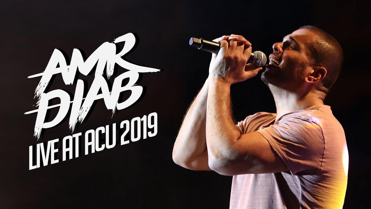 Amr Diab - ACU Recap 2019 عمرو دياب - حفلة جامعة الأهرام الكندية
