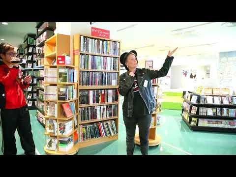 アンちゃんのオモシロ ニッポン 漫画ミュージアム編Vol3