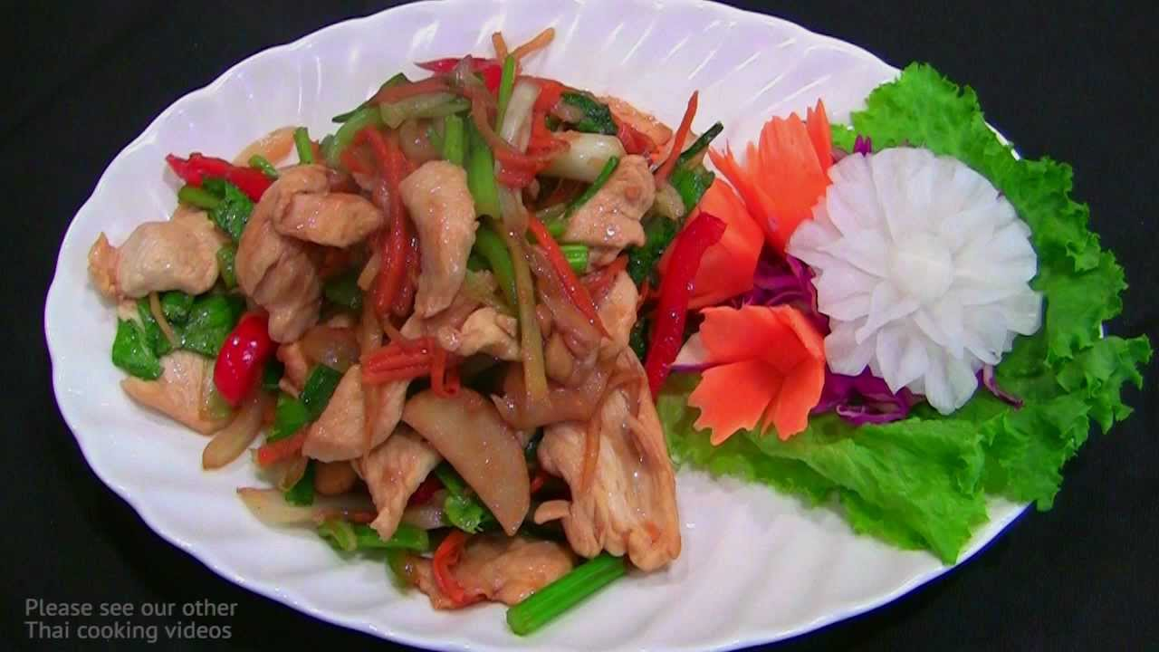 Thai cooking chicken ginger youtube thai cooking chicken ginger forumfinder Image collections