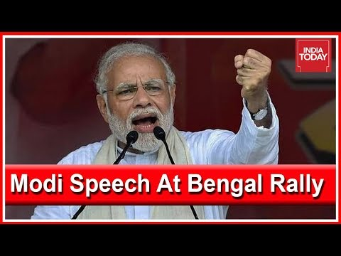 PM Modi Speech At Public Rally In Kolkata's Brigade Parade Ground