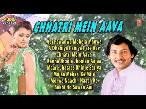 CHHATRI MEIN AAVA - Kajri Bhojpuri Audio Songs JUKEBOX By OM PRAKASH SINGH YADAV