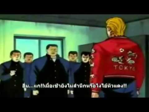 อีกาตอน1 พากย์ไทย