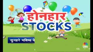 Stocks That Will Build Your Child's Future | CNBC Awaaz