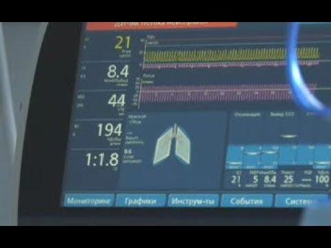 ТРК ВіККА: Благодійний фонд «ПриватБанку» підсилив черкаську лікарню рятівним обладнанням