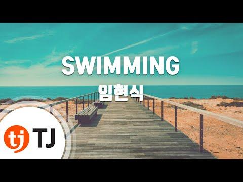 [TJ노래방] SWIMMING - 임현식 / TJ Karaoke