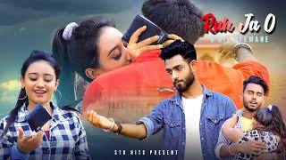 Ruk Ja O Dil Deewane   Shahrukh Khan   DDLJ   latest Cute Love Story   Ft.Tanmoy & Sandipa  STR Hits