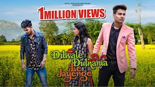 Dilwale Dulhania Le Jayenge || Ft. Aniket Beniwal || A Perfect Love Story || Sahil And Shan Brothers