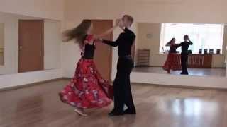 Свадебный танец для начинающих - венский вальс