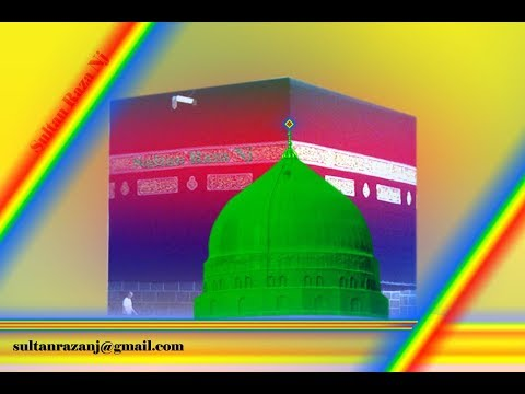 Maa To Maa Hai By  Sajjad Nizami Naat By  Islamic music channel